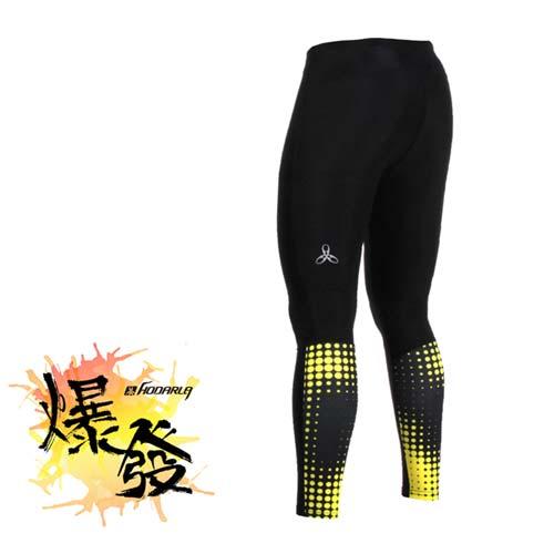 (男女) HODARLA 爆發緊身長褲-內搭褲 慢跑 路跑 籃球 瑜珈 台灣製 黑黃