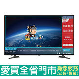 HERAN禾聯55型4K高智能聯網 含視訊盒HD-55UDF72含配送到府+標準安裝