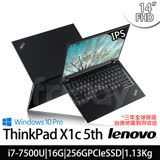 Lenovo ThinkPad X1c 5TH 14吋FHD i7-7500U雙核心16G/256GPCIeSSD/Win10 Pro 商用筆電(20HRA010TW)