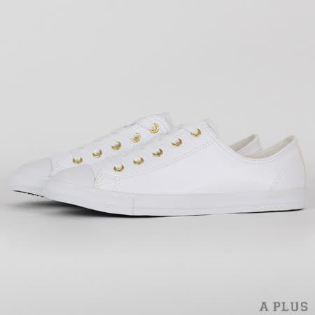 CONVERSE 女 CHUCK TAYLOR ALL STAR DAINTY 帆布鞋(低統)- 555837C -friDay購物