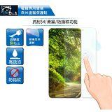 D&A LG G6 (5.7吋) 電競專用5H螢幕保護貼 NEW AS玻璃奈米
