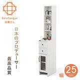 【Sato】DOLLY朵莉雙抽單門SMART隙縫櫃‧幅25cm