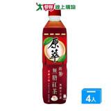 原萃錫蘭無糖紅茶580mlx4