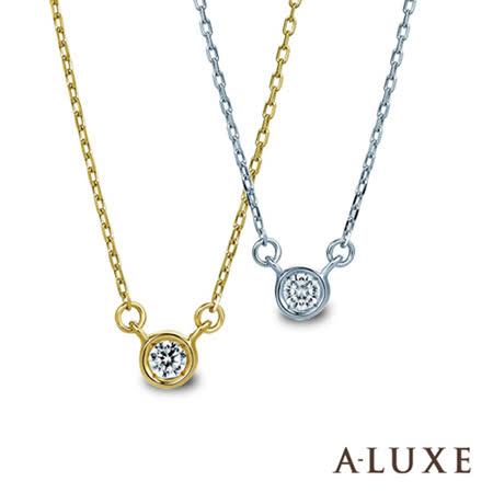 A-LUXE 亞立詩 輕珠寶10K美鑽鎖骨鍊