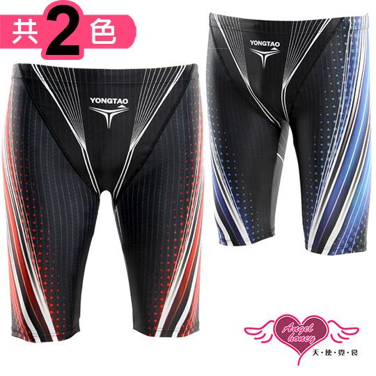 【天使霓裳】泳褲 夏X潮流 流線螢光 平口四角泳褲(紅/藍M~XL)
