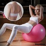 【Naya Nina】運動內衣 低強度細肩無鋼圈運動內衣S-XL(白)