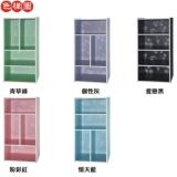 EASY HOME 【FAIRY】四格多變化收納組合櫃~五種顏色可選(二入)