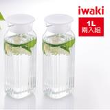 【iwaki】方形耐熱玻璃冷水壺 1L(濾茶網白)兩入組