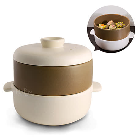 【五福窯】陶瓷蒸煮鍋3件組