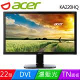 acer 宏碁 KA220HQ 22型雙介面護眼低藍光液晶螢幕