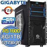 技嘉B350平台【魔神雙斬】AMD Ryzen六核 GT730-2G獨顯 1TB效能電腦