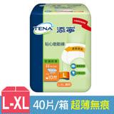 【添寧】貼心敢動褲 L-XL號 (10片x4包) /箱