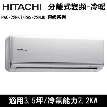 【好禮六選一】 3.5坪 分離式冷暖氣