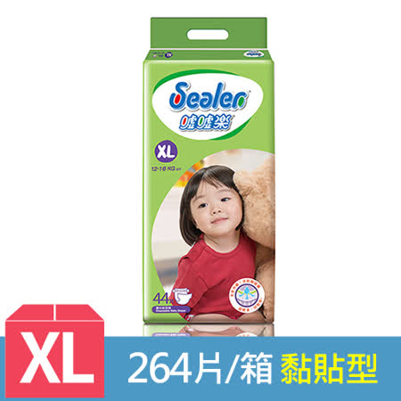 噓噓樂輕柔乾爽紙尿褲-XL (44片x6包)