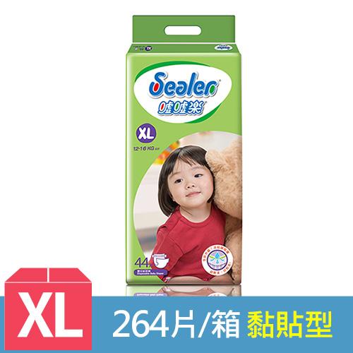 【噓噓樂】輕柔乾爽紙尿褲-XL (44片x6包) /箱