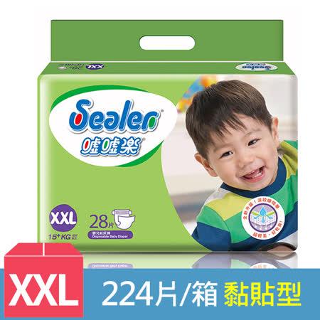 噓噓樂輕柔乾爽 紙尿褲-XXL (28片x8包)