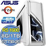 華碩B350平台【幽幻翔刃】AMD Ryzen六核 GT730-2G獨顯 1TB效能電腦