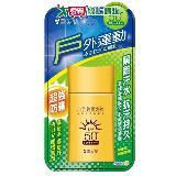 雪芙蘭戶外運動-沁涼抗汗防曬乳50g(SPF50+PA)