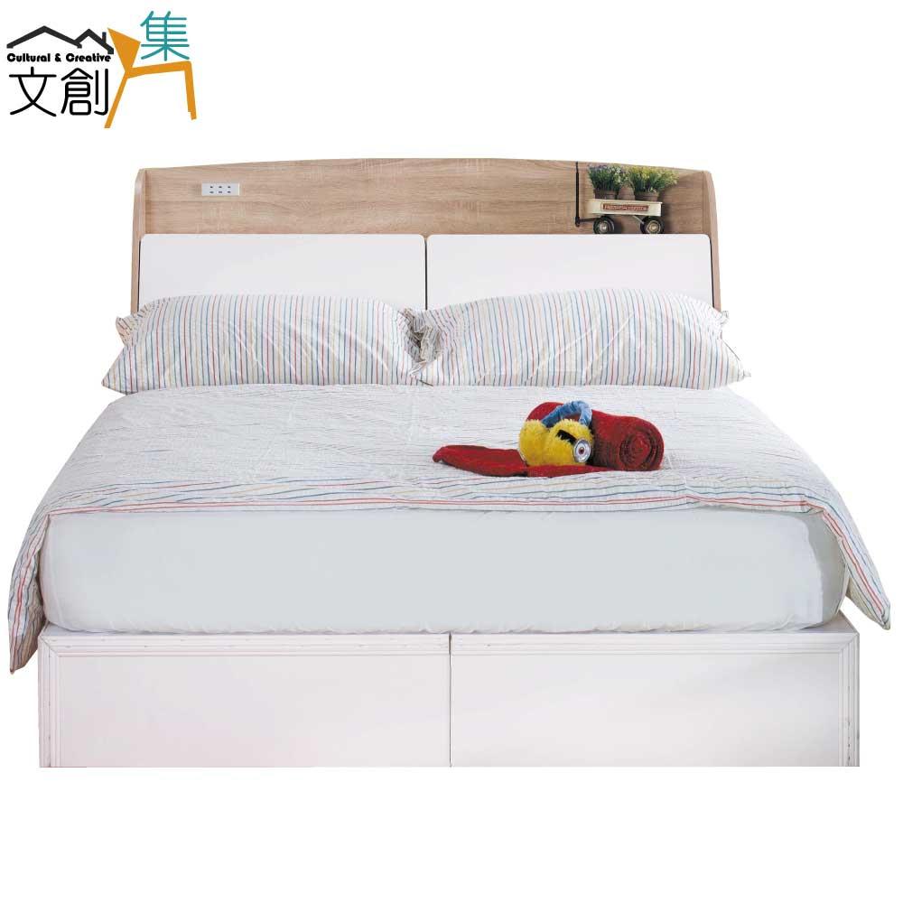 【文創集】羅許 時尚5尺木紋雙色雙人床組(床頭+床底)