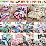 【Osun】床裙式床包被套四件組-標準雙人 CE-219 多色可選
