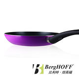 【比利時BergHOFF焙高福】Eclipse紫平底鍋24cm(3.2L)