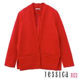 JESSICA RED-簡約素面造型開衩罩衫外套(紅)