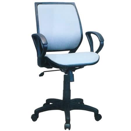 【椅子部落】小天空辦公椅(灰) KHST121-5
