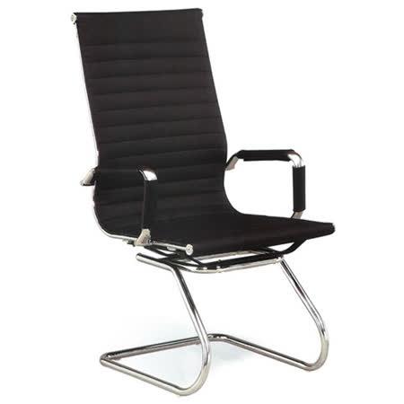 【椅子部落】弓型電鍍洽談式會議椅 KHST123-2