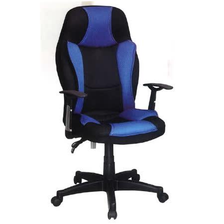 【椅子部落】賽車風辦公椅(黑/藍) KHST128-2