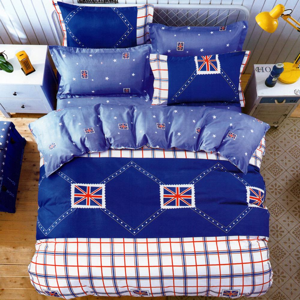 【GALATEA】格蘭布-台製雙人四件式磨毛床包被套組