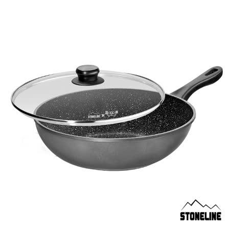 【德國STONELINE】美食家系列原石炒鍋(含蓋)30cm -friDay購物