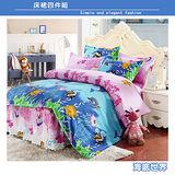 【Osun】床裙式床包被套四件組- 海底世界 (CE-219 標準雙人)