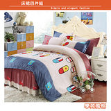 【Osun】床裙式床包被套四件組- 學苑風格 (CE-219 標準雙人)