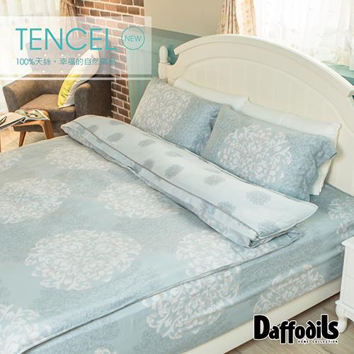 Daffodils《冰皇后》100%天絲雙人三件式床包組