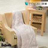 Daffodils《甜蜜多酚》100%天絲雙人三件式床包組