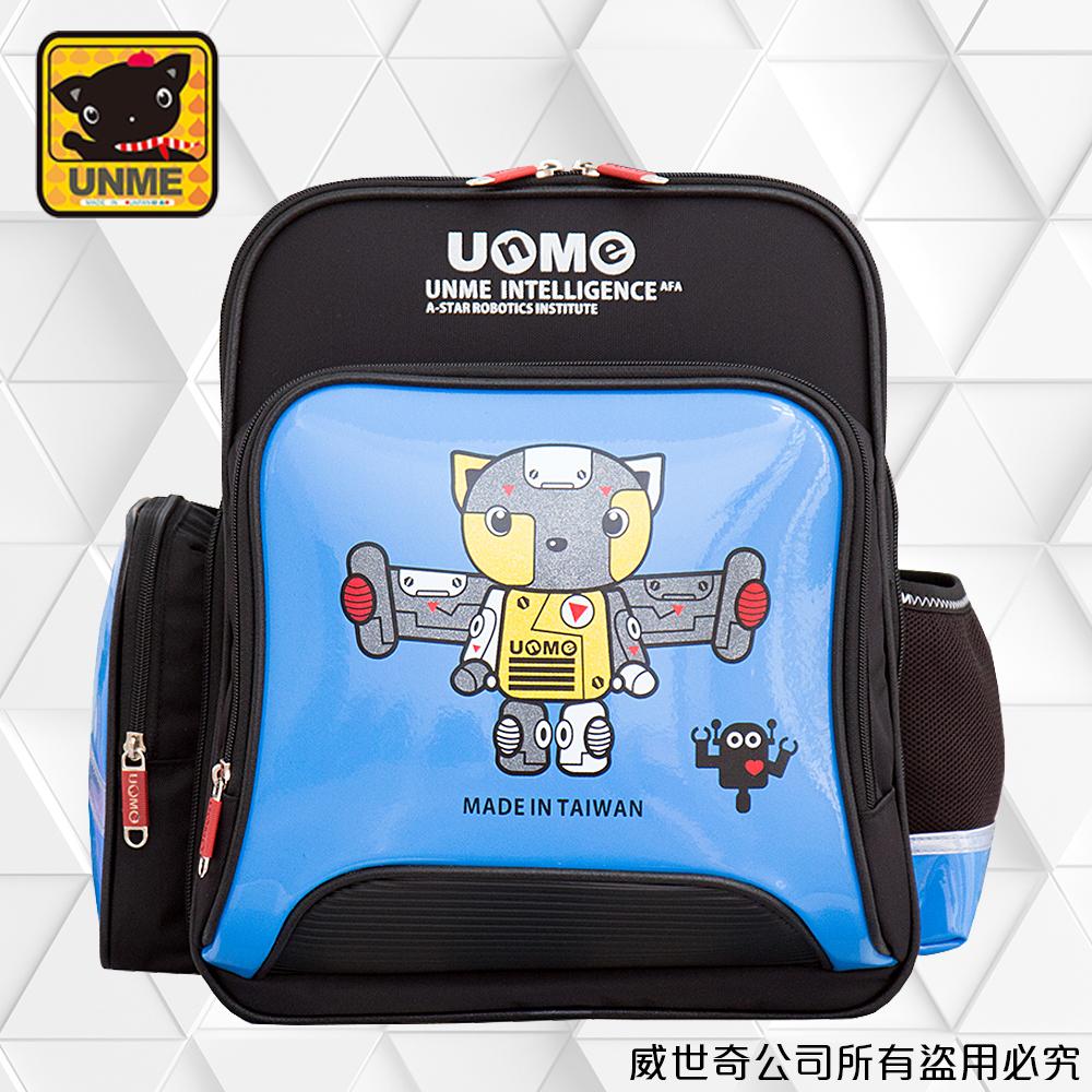 【UNME】台灣製專櫃書包/減壓書包/中高年級適用(藍色3077A)