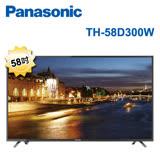 Panasonic國際牌 58吋 FHD液晶顯示器 TH-58D300W