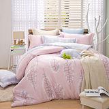 MONTAGUT-雅辛托斯-200織紗天絲-五件式鋪棉床罩組(加大)
