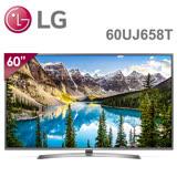 LG 樂金 60吋 4K UHD 液晶電視 60UJ658T (含基本安裝)