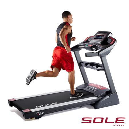 SOLE F85 索爾 電動 跑步機∣居家頂級款∣勁能黑