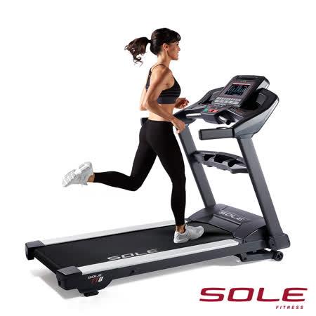 SOLE TT8 索爾 電動 跑步機∣商用專業款∣勁能黑