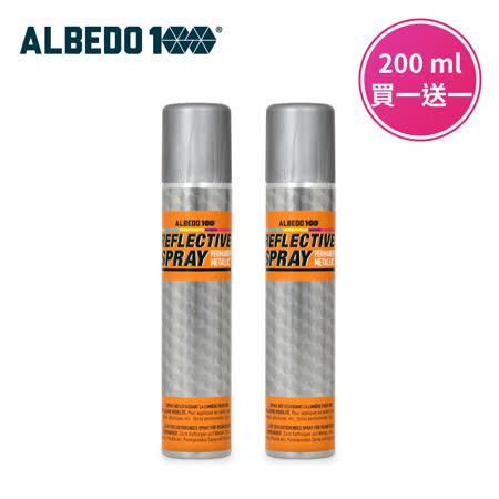 Albedo100 反光金屬噴霧200ml