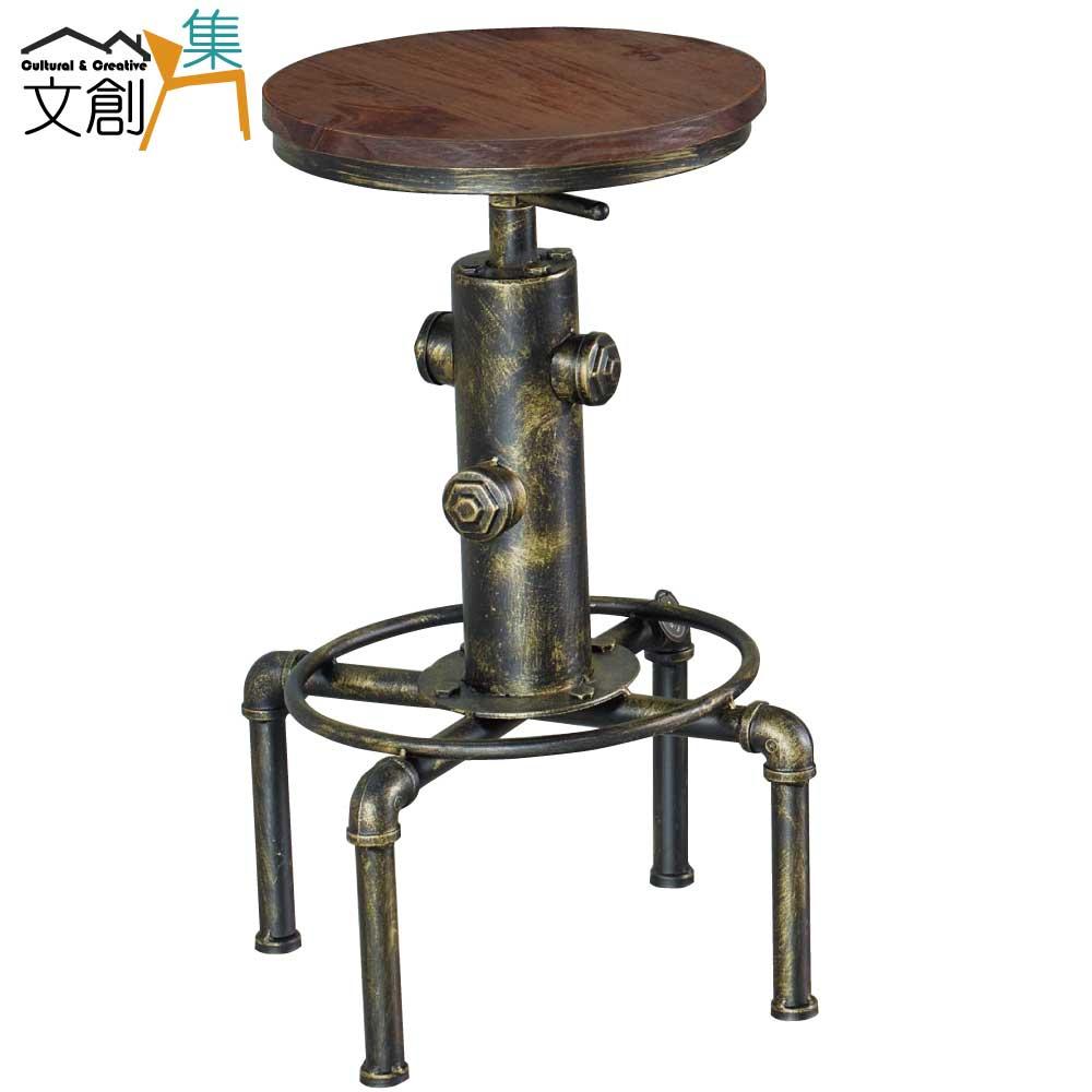 【文創集】卡利亞 工業風2尺實木造型椅