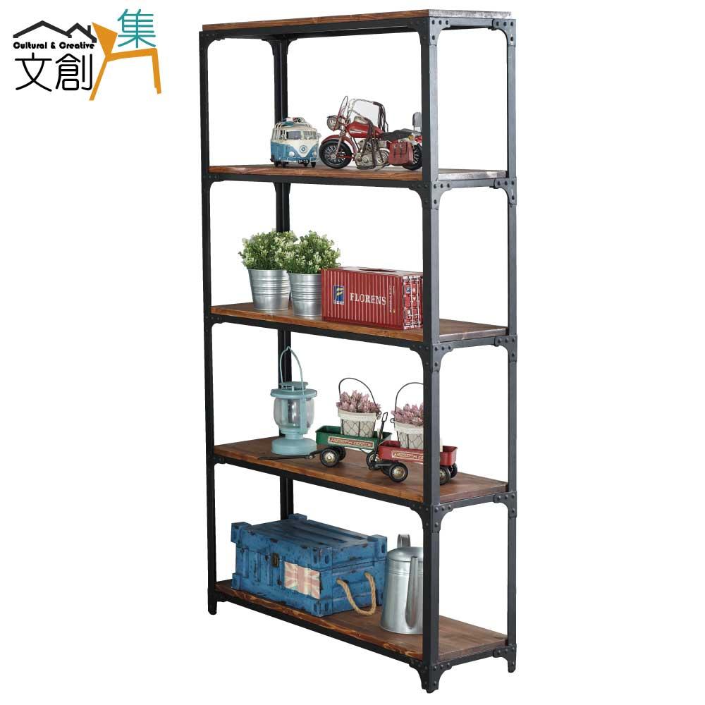 【文創集】卡利亞 工業風3尺實木開放式書櫃/收納櫃
