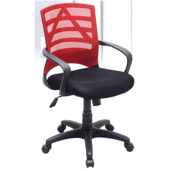 【百樂購】網椅(紅) KHST140-2