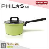 韓國NEOFLAM PHILOS系列 18cm陶瓷不沾單柄湯鍋+玻璃鍋蓋-淺綠色 EK-PH-S18