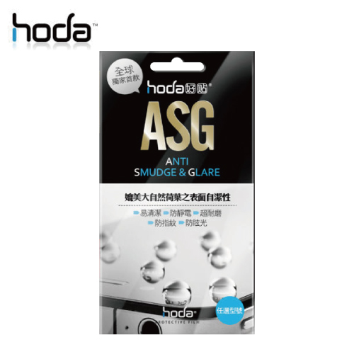 HODA iPhone 6/6s ASG 磨砂霧面保護貼