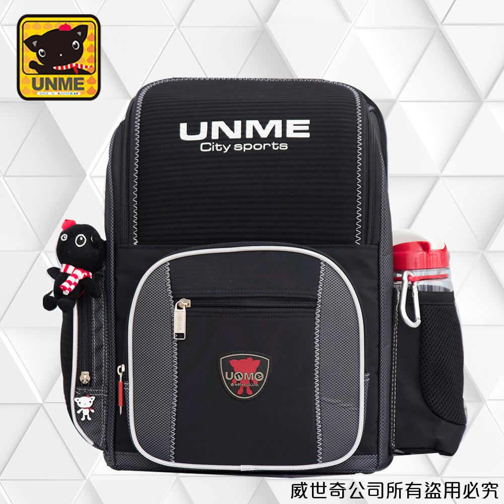 【UNME】台灣製專櫃書包/減壓書包/護脊書包/中高年級(3211黑色)