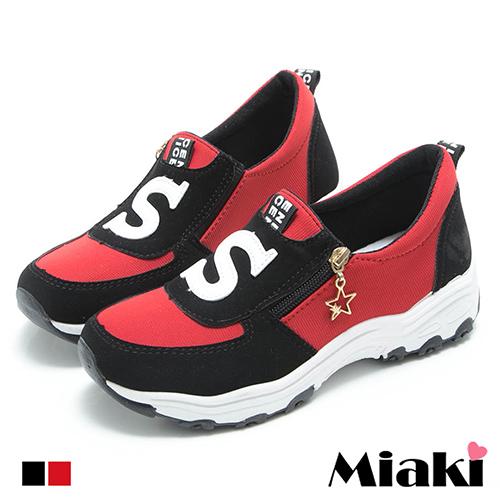 【Miaki】休閒鞋韓個性字母星星拉鍊輕便厚底懶人包鞋 (紅色 / 黑色)