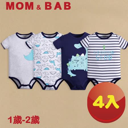MOM AND BAB 恐龍短袖肩扣包屁衣組